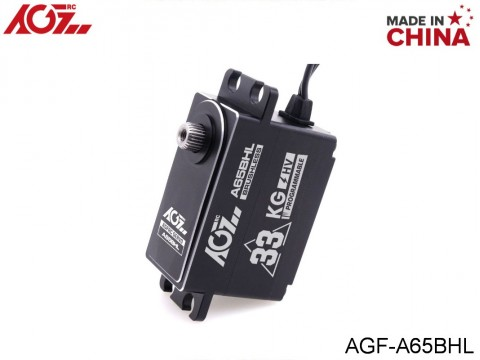 AGF-Low Profile Servo AGF-A65BHL