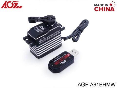 AGF-Standard Servo AGF-A81BHMW