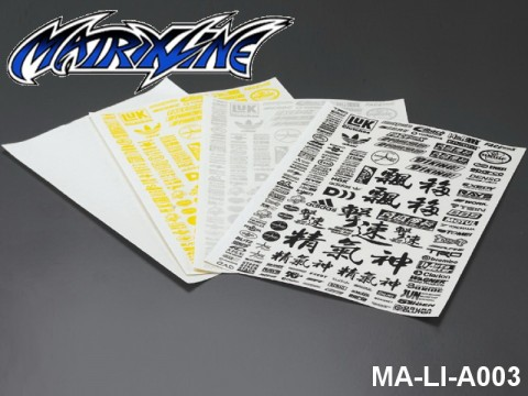 131 CHARACTER DECAL SHEET - High Flexible Vinyl Label MA-LI-A003SL-Silver Silver
