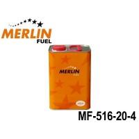 Merlin Pro Racing 16 - 20 Liter 16 % Nitro MF-516-20-4