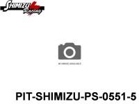 Pit-Shimizu PS-0551 FRONTSETTING FOAM, SHEET , SOFT - 5-Pack ( 2 )