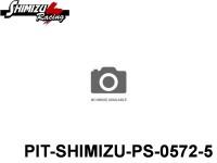 Pit-Shimizu PS-0572 RACING SLICK TIRE, REAR , MEDIUM HARD - 5-Pack ( 2 )